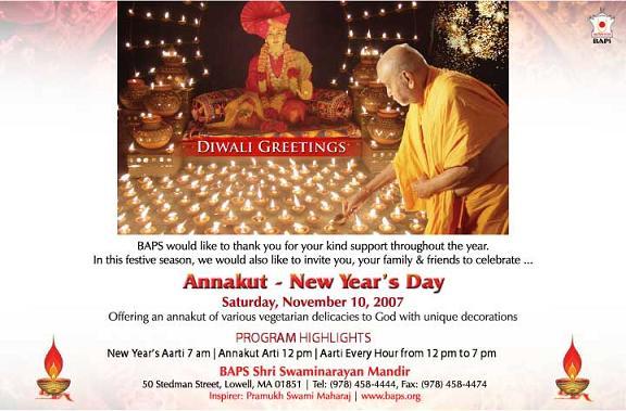 Lokvani calendar 3 19 2018 for Annakut decoration ideas