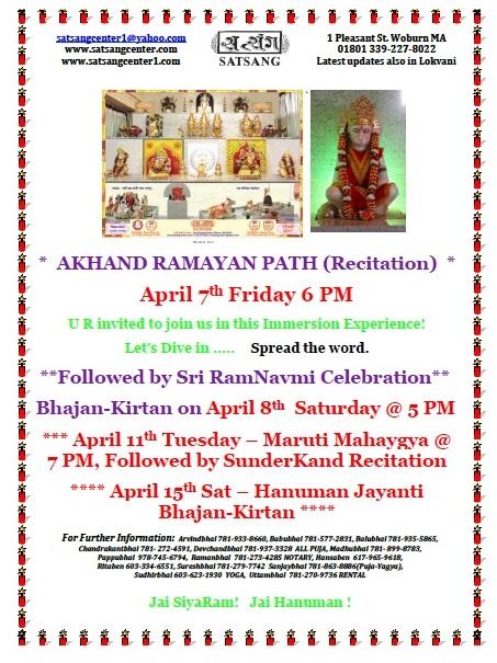 Akhand Ramayan Path Satsang Center