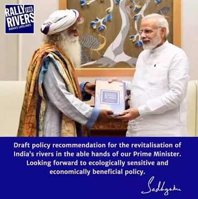 Image result for rally for rivers isha sounds