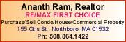 Anant Ram