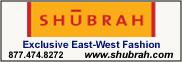 Shubrah