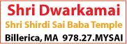 Shri Dwarkamai