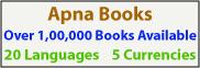 Apna Books