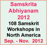 Samskritam Camp