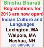 Shishu Bharati