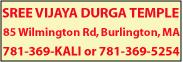 Sree Vijaya Durga Temple