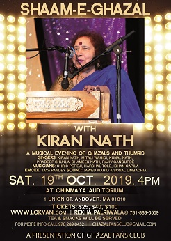Kadri Gopinath