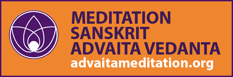 Advaita Meditation
