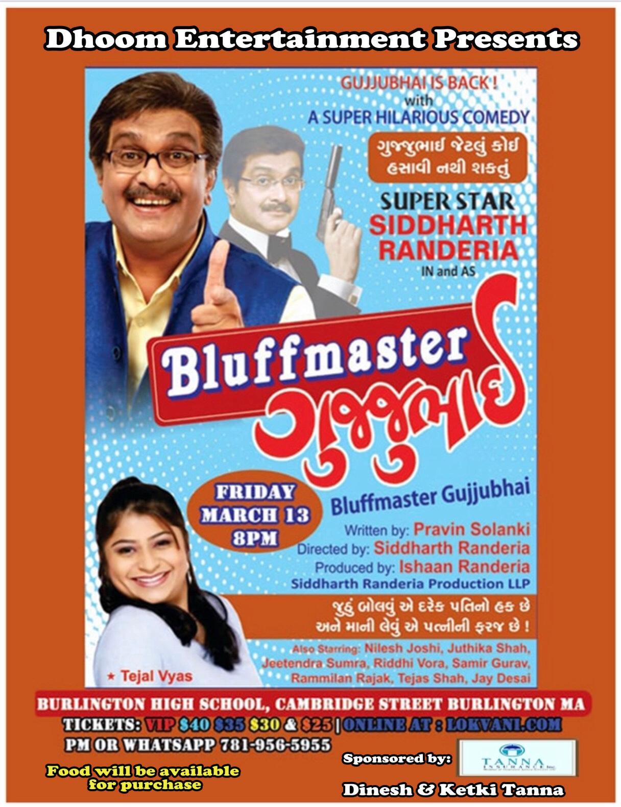 GujaratiPlay